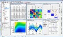 Software Cradle a sélectionné la technologie Optimus pour enrichir SC/Tetra et scSTREAM
