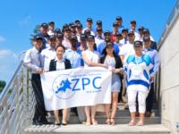 GP Software a participé la ZW3D European Partner Conference (ZPC)