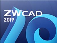 ZW France annonce le lancement de ZWCAD 2019