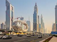 L'Ultimaker S5 façonne le Musée du Futur à Dubaï