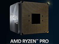 Processeurs AMD Ryzen PRO 3000 disponibles pour les ordinateurs